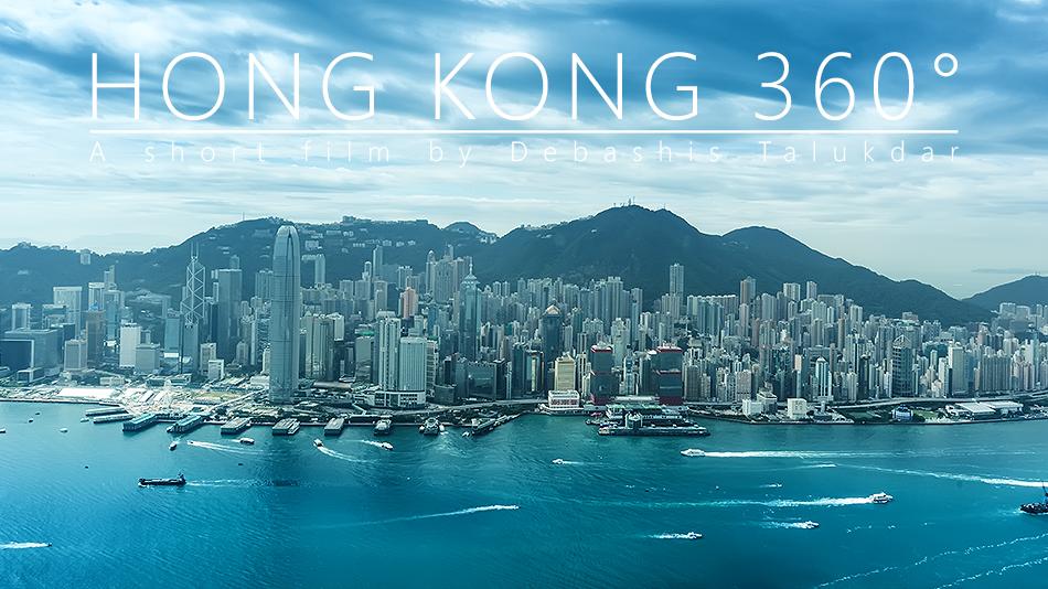 Hong Kong 360°