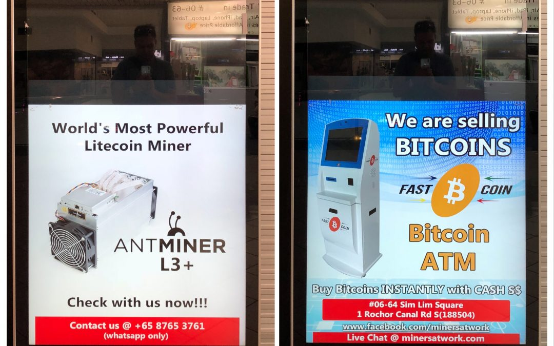 Bitcoin Miners for Sale at Sim Lim Square