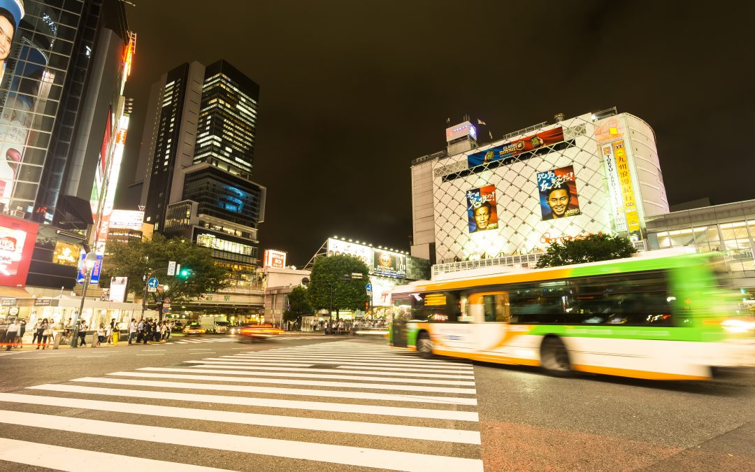 Visiting Japan Part 2: Tokyo