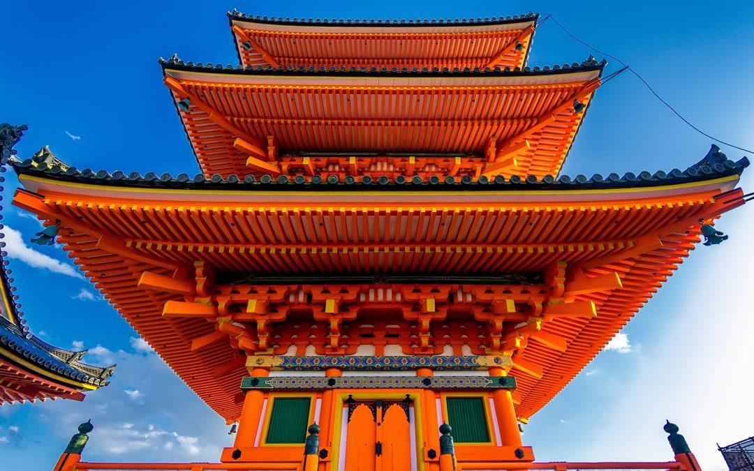 Visiting Japan Part 3: Kyoto
