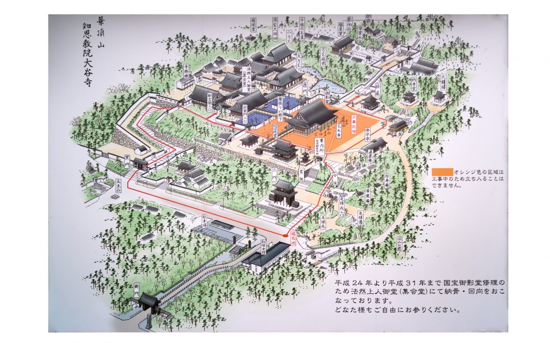 A few Kyoto Temple Layouts
