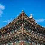 Seoul: The Gyeongbukgung Palace