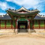Seoul: The Changdeokgung Palace