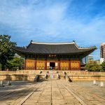 Seoul: The Deoksugung Palace